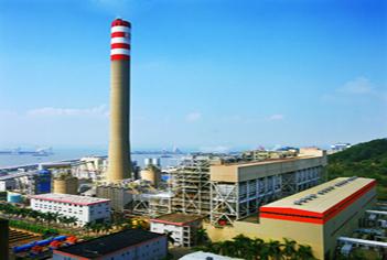 深圳市广深沙角B电力有限公司1