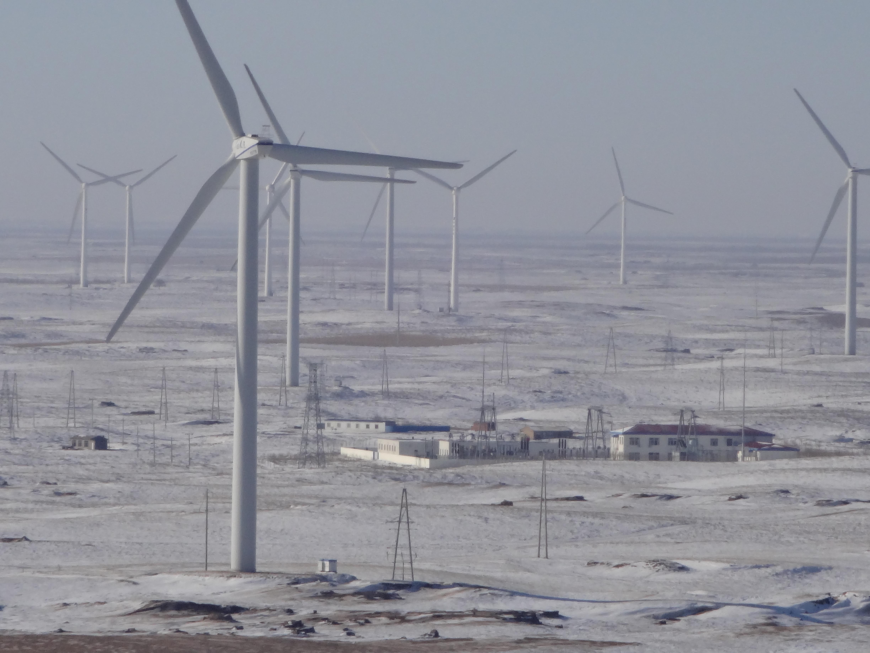 深能北方能源控股有限公司2