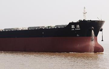 深圳市能源运输有限公司3